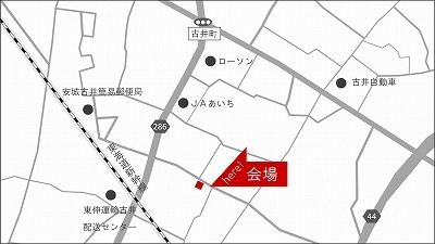 20180825_M様邸完成見学会_MAP