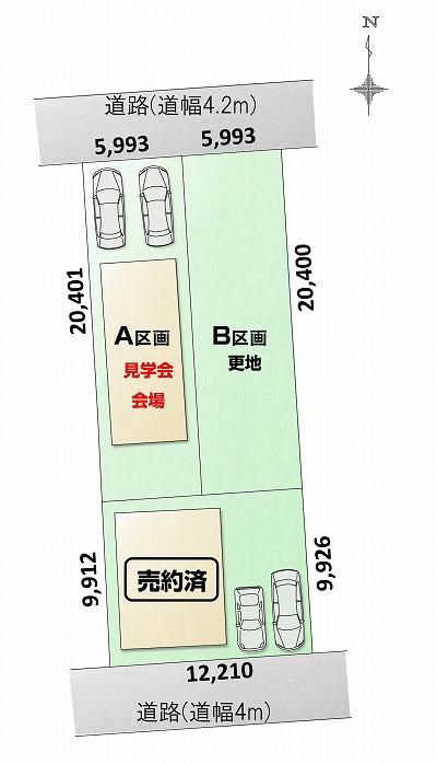 20181124.25刈谷市泉田町モデルハウス完成見学会区画