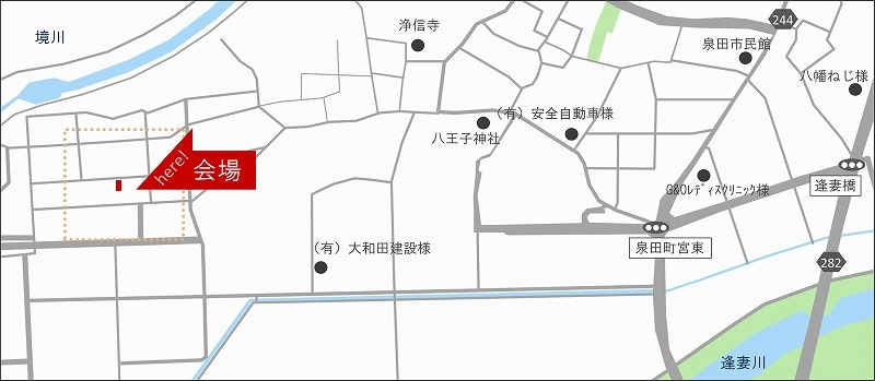 20181124.25刈谷市泉田町モデルハウス完成見学会マップ1