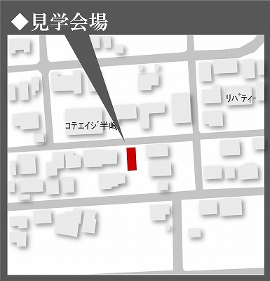 20181124.25刈谷市泉田町モデルハウス完成見学会詳細図