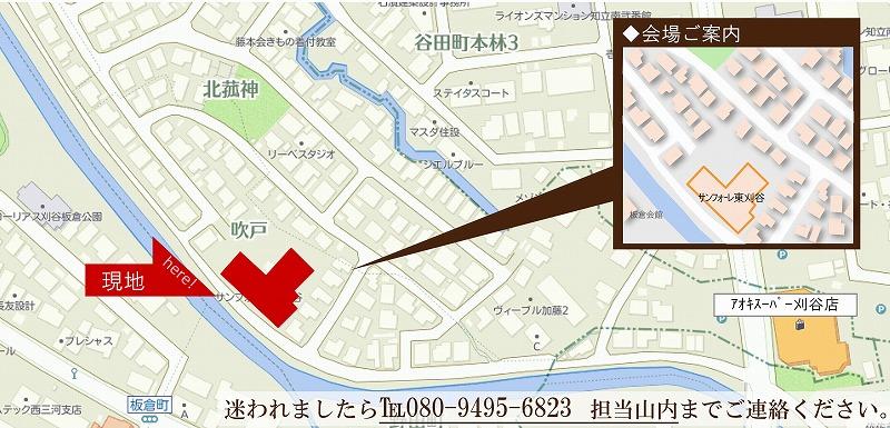 20181208サンフォーレ東刈谷リノベ完成見学会地図