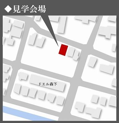 20190126.27刈谷市半城土中町注文住宅完成見学会 地図2