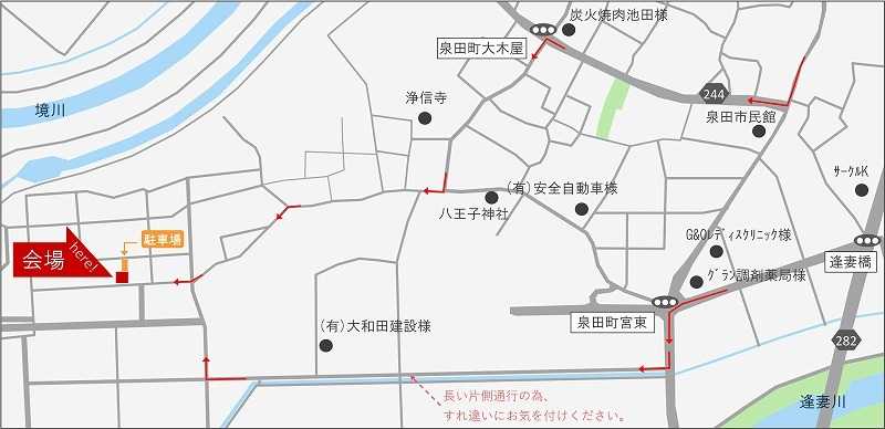 20190209.10刈谷市泉田町注文住宅見学会 マップ