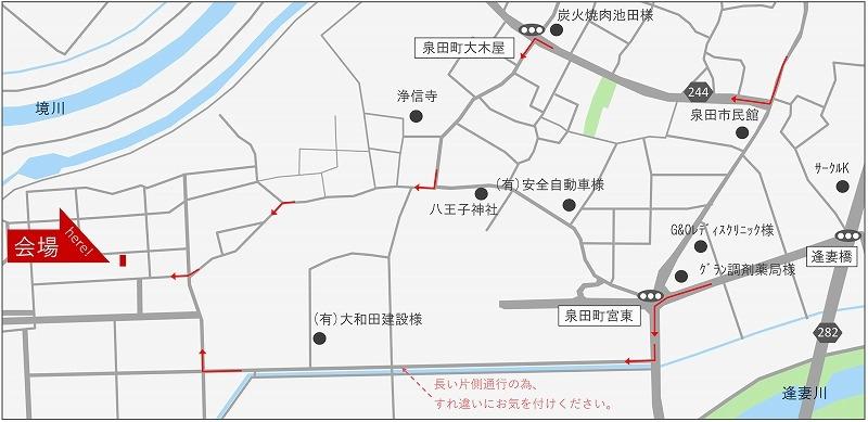 20190608.09刈谷市泉田町完成見学会地図