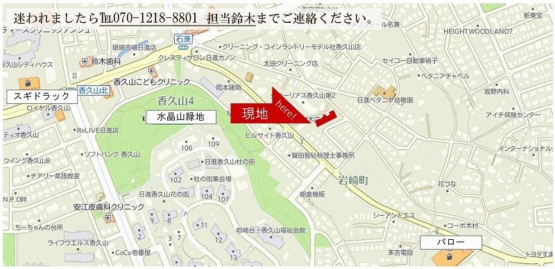 20190720グローリアスヒルズ梅森坂見学会地図