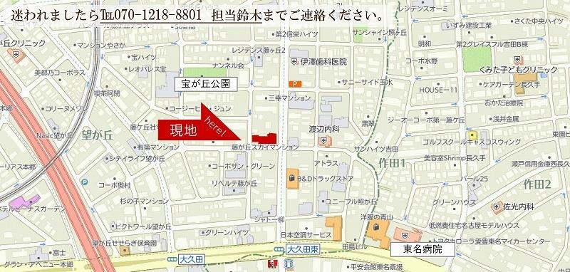 20190907マンションリノベ見学会地図