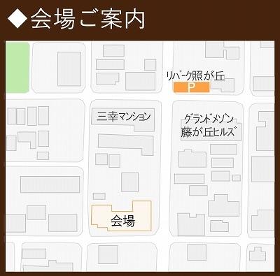 20190907マンションリノベ見学会駐車場