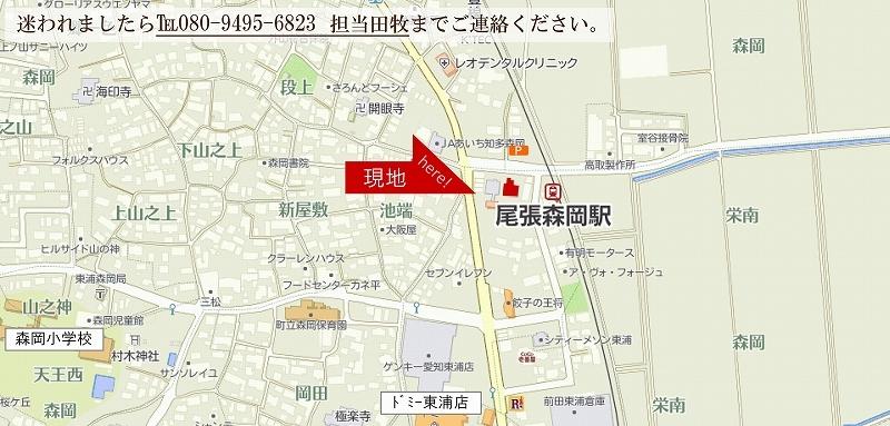 東浦町マンションリノベ見学会地図