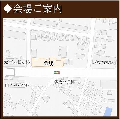 20200201名古屋市緑区マンションリノベ見学会マップ