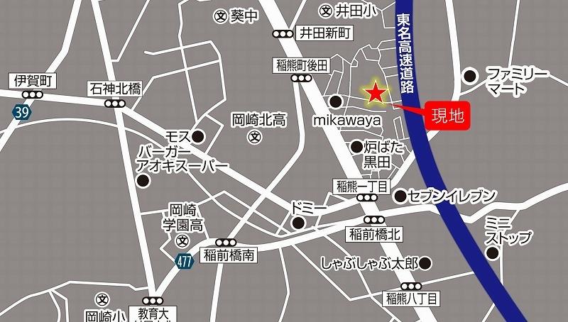 岡崎市稲熊町 土地情報 地図