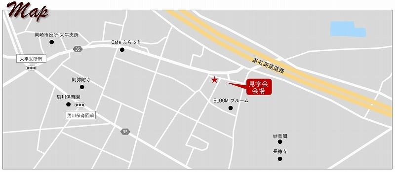 20200222.23_注文住宅完成見学会地図