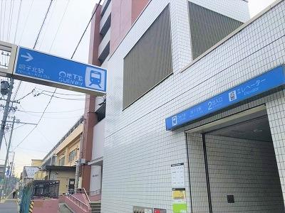 名古屋市緑区 マンションリノベ見学会 周辺環境