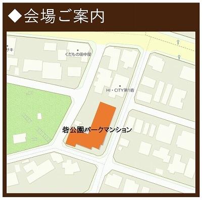 20200620マンションリノベ見学会map
