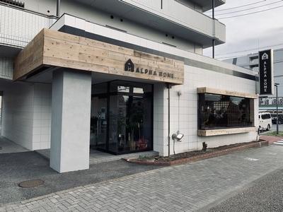 アルファホーム名古屋の外観