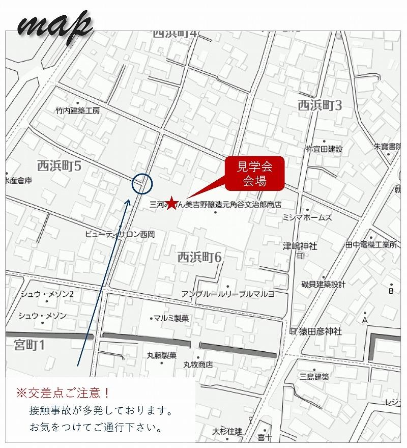 20200718.19碧南市注文住宅見学会 地図