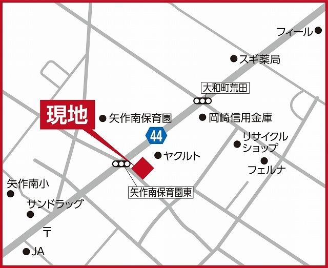 岡崎市 注文住宅見学会 マップ