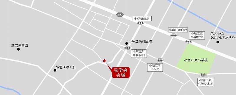 1/30.31 犬飼様邸構造見学会MAP