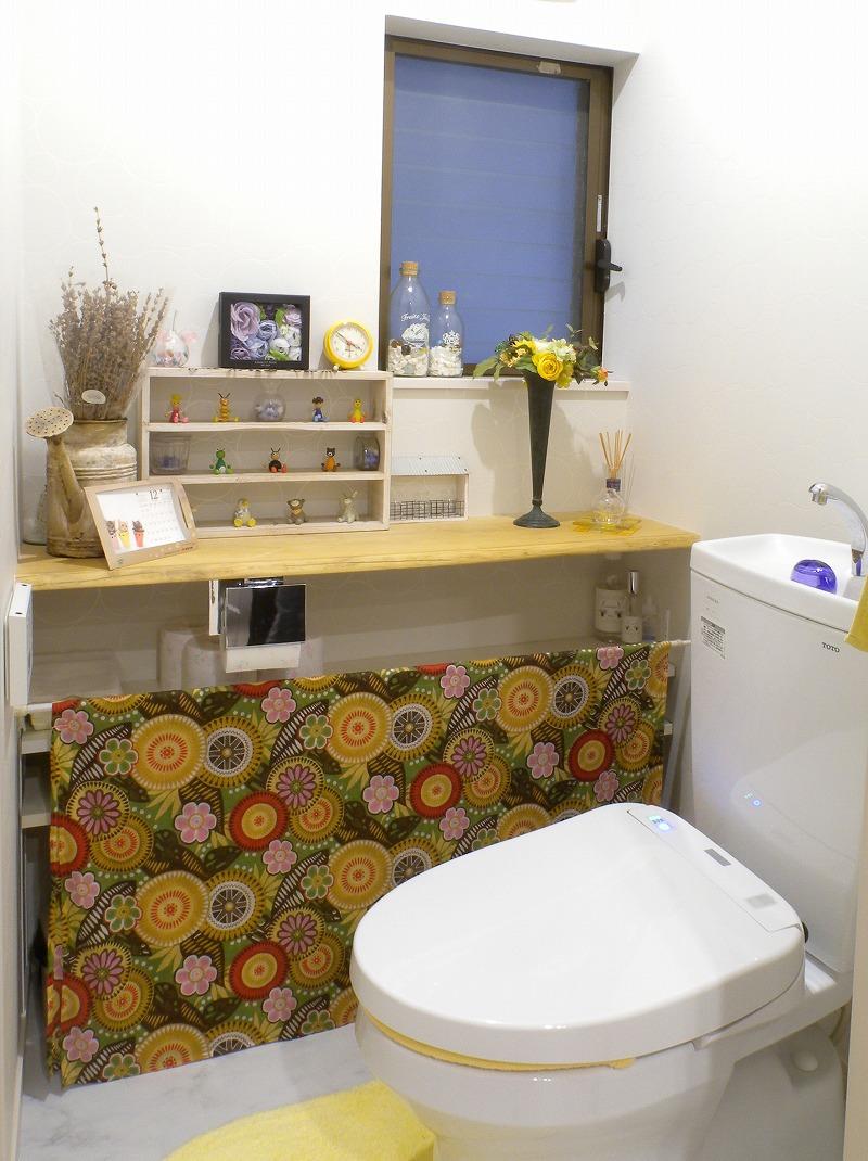 安城市 戸建てリノベ トイレ