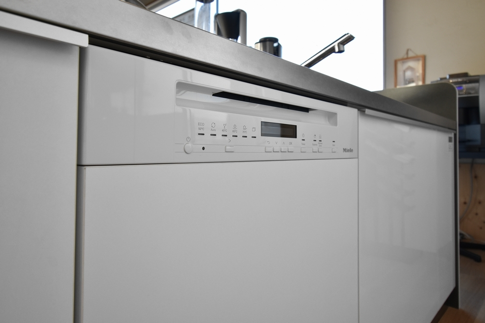 ミーレ食器洗い機 G7104C SCi