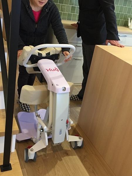 介護ロボットHug1