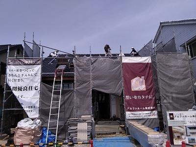 刈谷市高須町 新築工事中