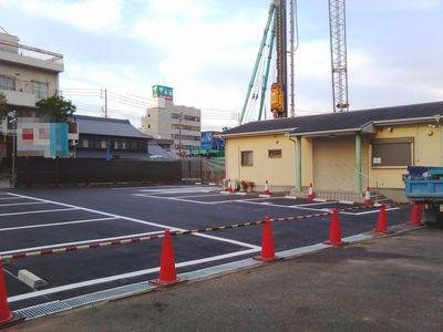 駐車場の工事