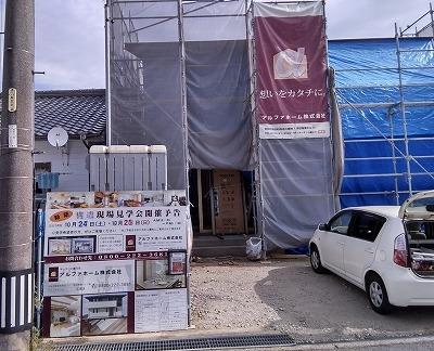 岡崎市竜美台新築工事