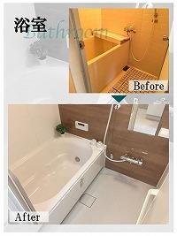 マンションリノベ 浴室
