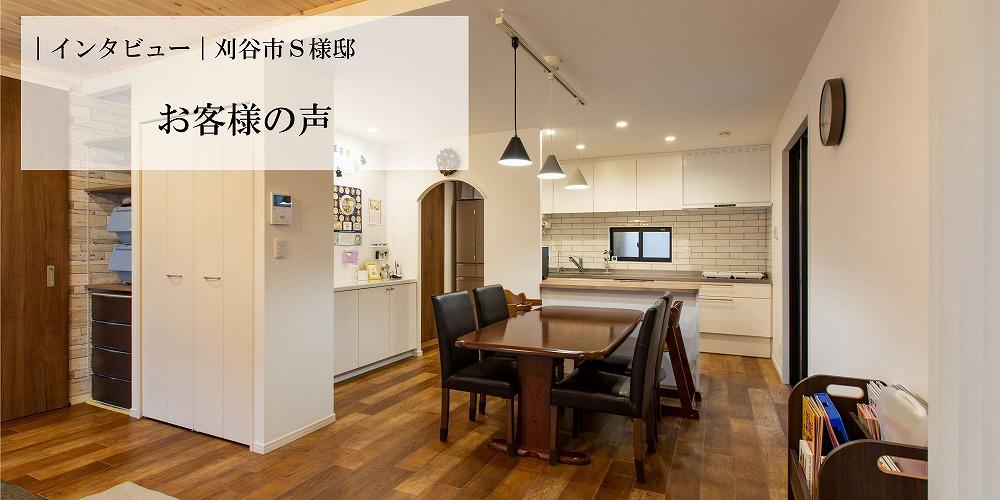 アクセントクロスが印象的。収納豊富なシンプルデザインの家