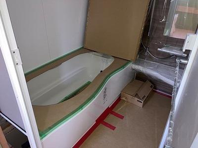 浴室設備工事