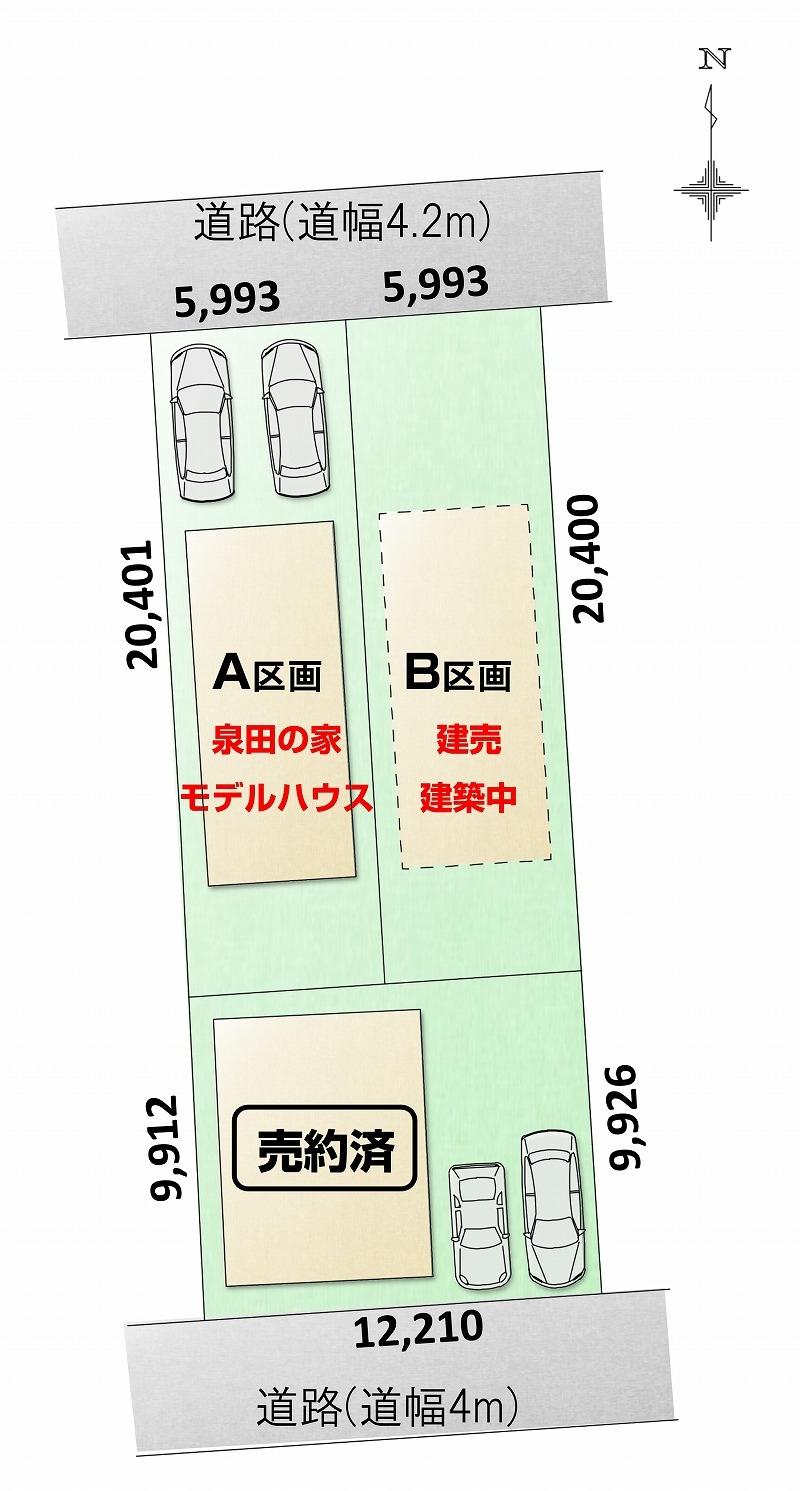 刈谷市泉田町 区画図
