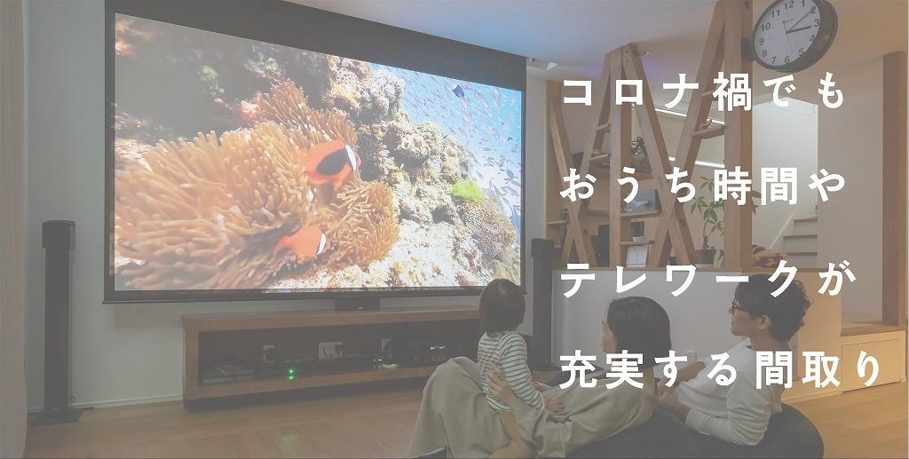 見学会_1