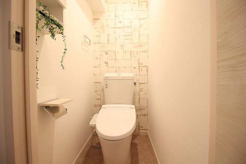安城市今池町マンションリノベ トイレ