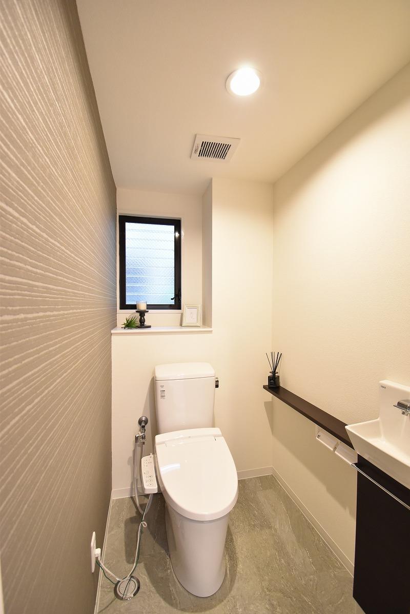日進市マンションリノベーション トイレ