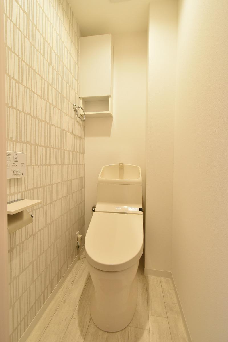 名古屋市名東区マンションリノベーション トイレ