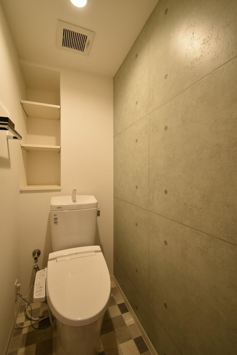 名東区 マンショリノベ トイレ