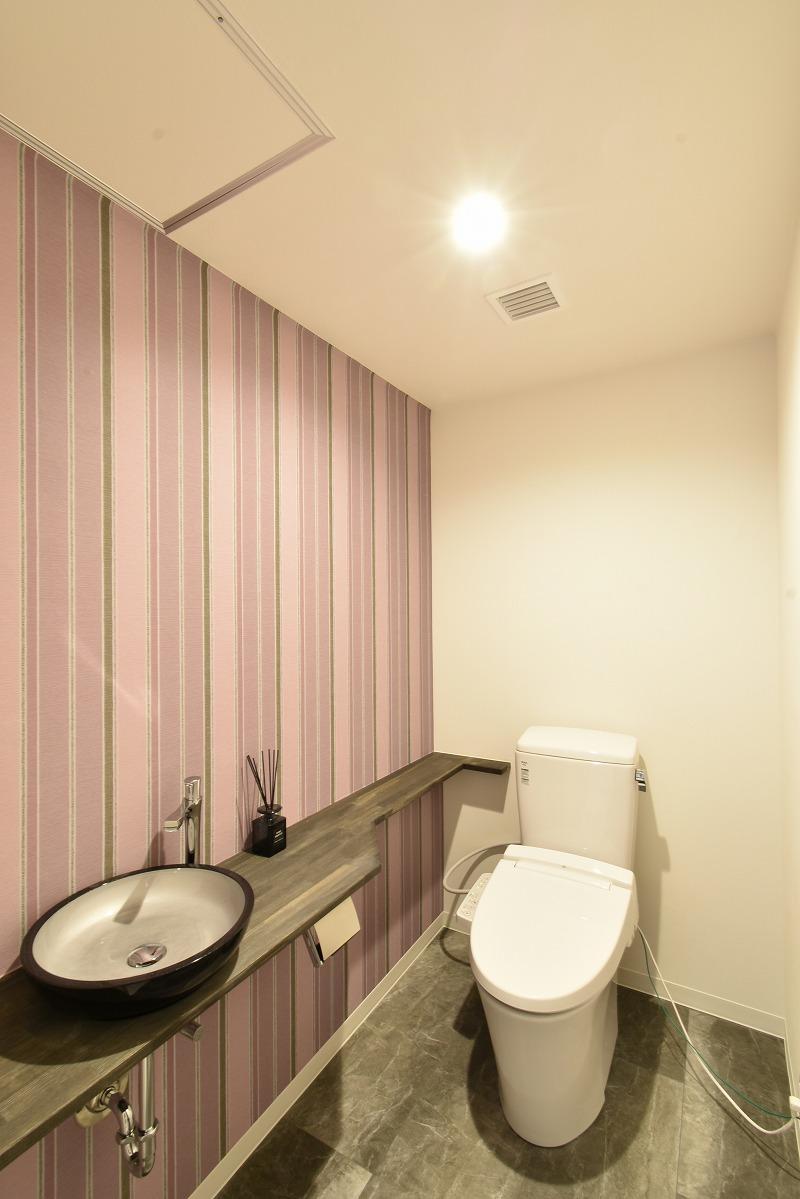 千種区 マンションリノベ トイレ