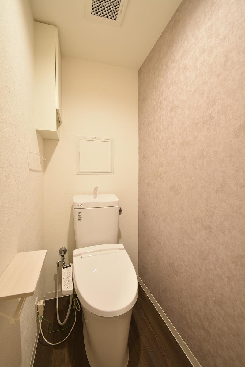 名古屋 マンションリノベーション トイレ