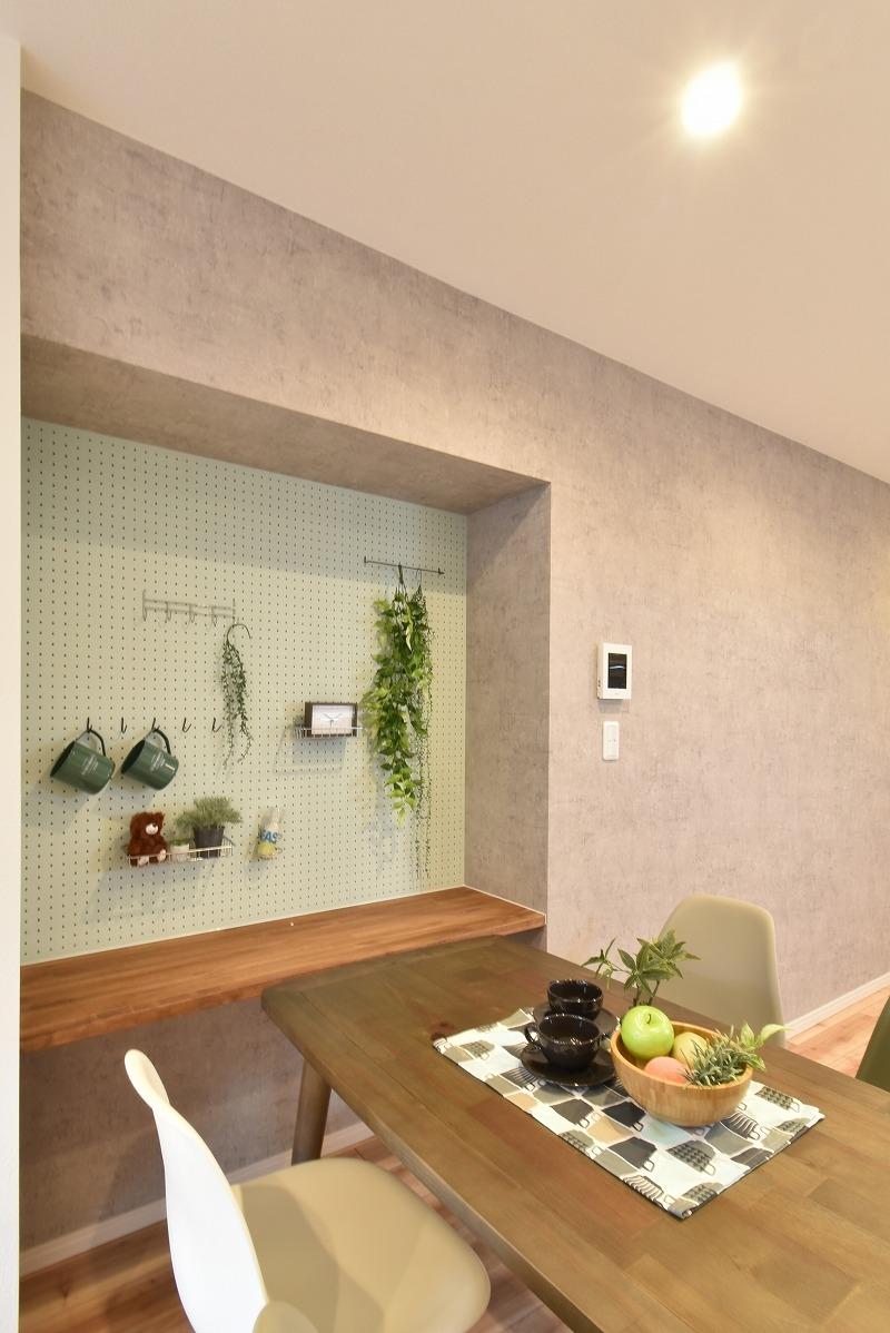 名古屋市 マンションリノベーション 有孔ボード