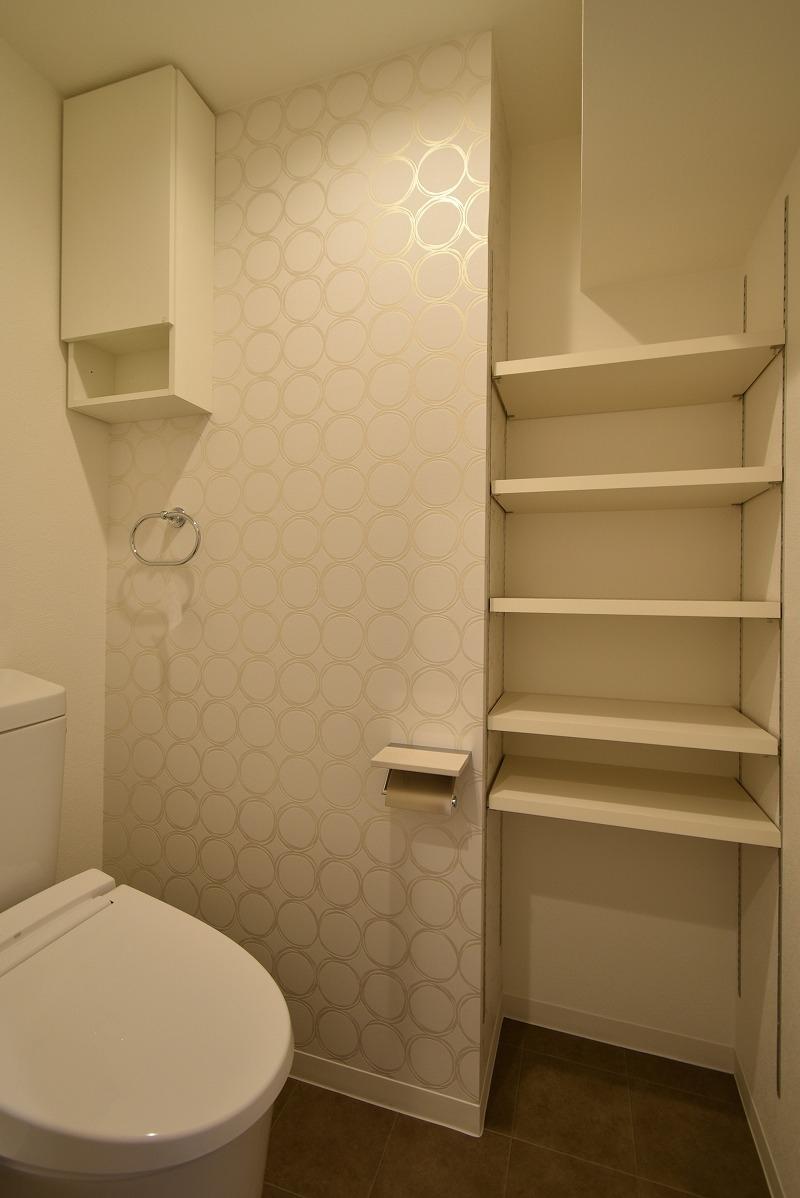 名古屋市天白区 マンションリノベーション トイレ
