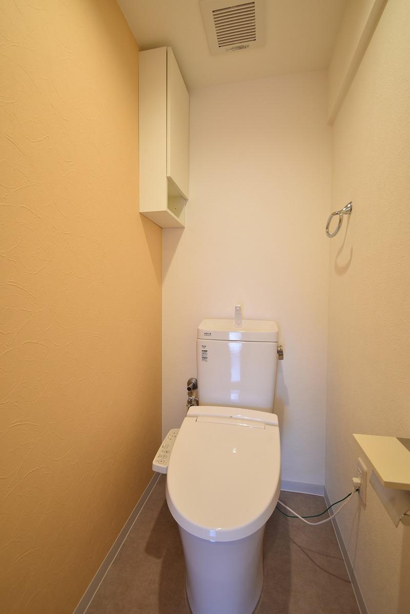 名古屋マンションリノベ施工事例 トイレ