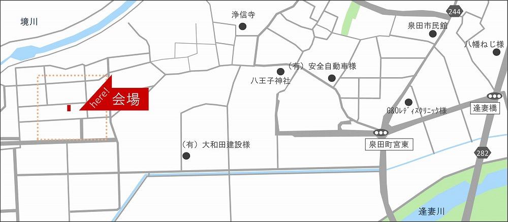 刈谷市泉田町 モデルハウス 地図