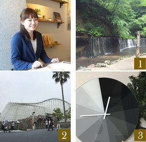 広報・WEB担当 西尾 江里奈
