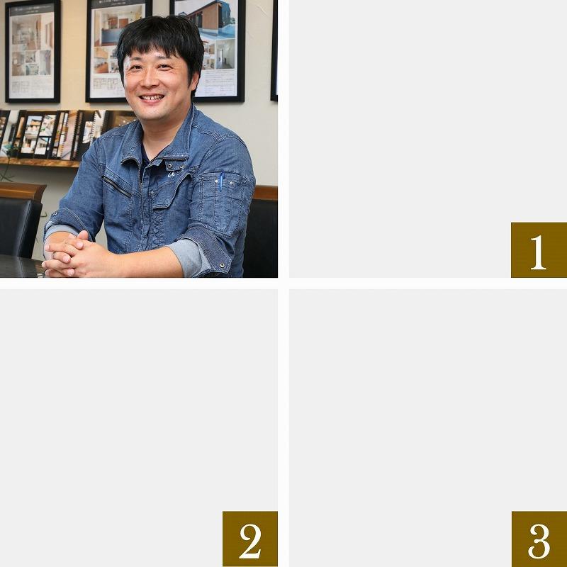 代表取締役 岡田 和樹