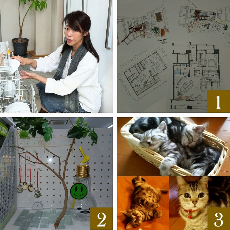 プランナー 一級建築士 岡富 道子
