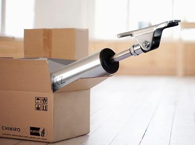 「耐震+制振」へ木造住宅制振装置『evoltz』標準装備。