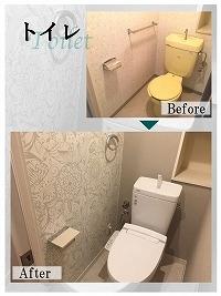 マンションリノベ トイレ