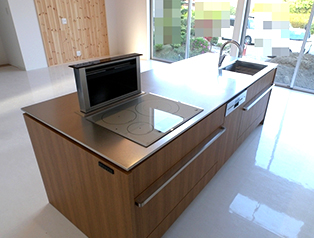 ORDER KITCHEN